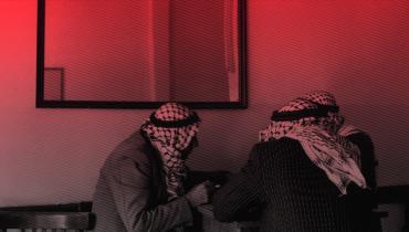 image du film L'appel des Palestiniens au boycott: quelle(s) réponse(s) donnent